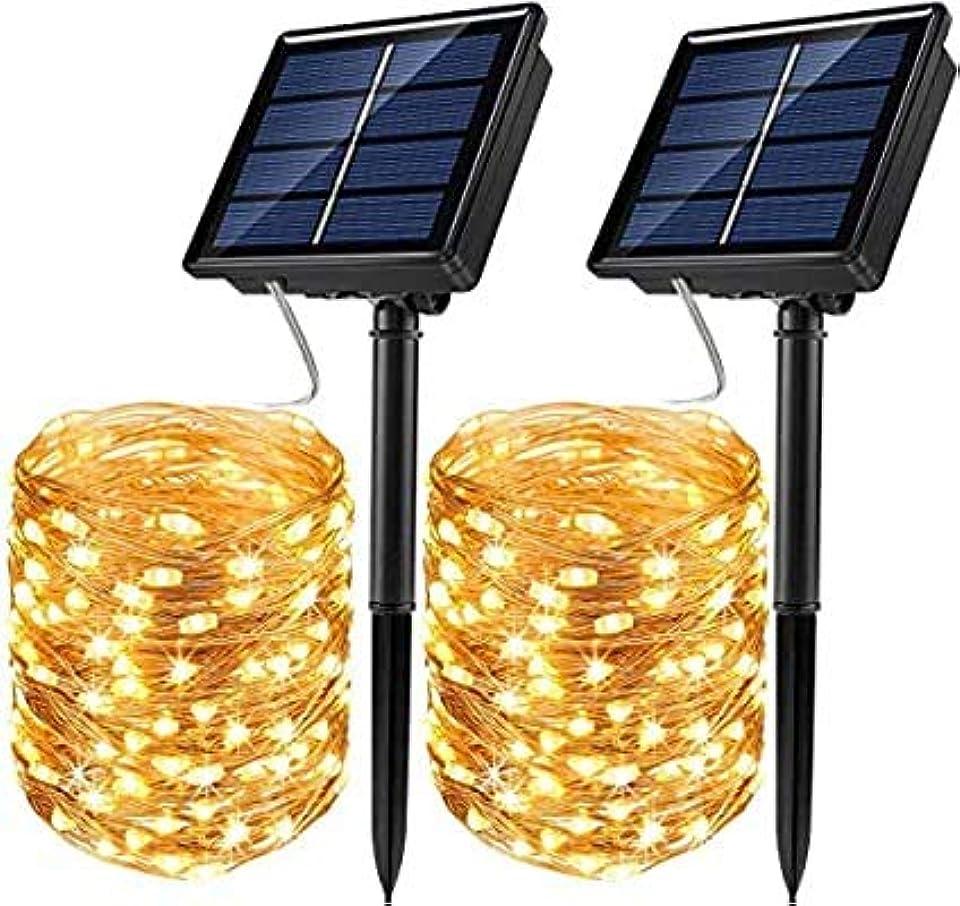 Tarister [2 Stück] Solar Lichterkette Aussen, 12m 120 LED Lichterkette Outdoor mit 8 Modi, Fairy Lights für Terrasse, Gärten, Weihnachten, Balkon, Partys, Wasserdicht, Warmweiß