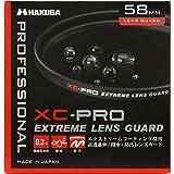 HAKUBA 58mm レンズフィルター XC-PRO 高透過率 撥水防汚 薄枠 日本製 レンズ保護用 CF-XCPRLG58