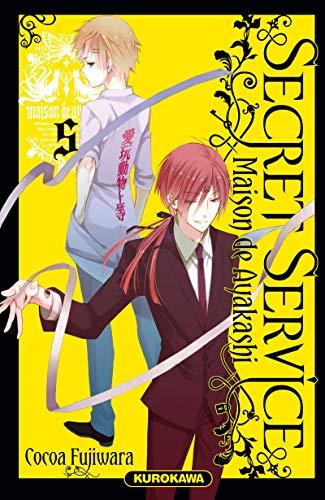 Secret Service - Maison de Ayakashi - tome 05 (05)