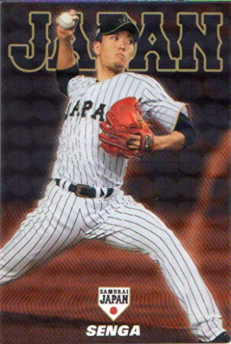 カルビー2017 野球日本代表 侍ジャパンチップス レギュラーカード No.SJ-17 千賀滉大