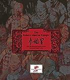 Des Kaisers tönerne Krieger: Qin Shi Huangdi und die Suche nach dem ewigen Leben (Chinesische...
