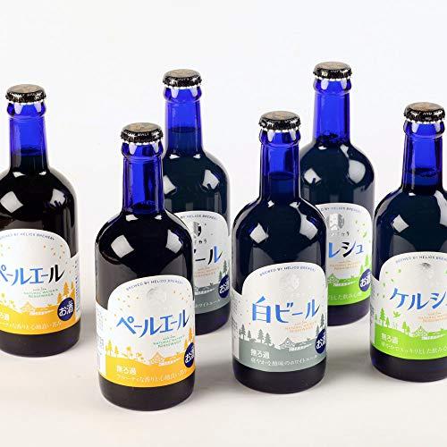 ビール ユキノチカラ 3種6本セット 白ビール ケルシュ ペールエール 岩手県西和賀町