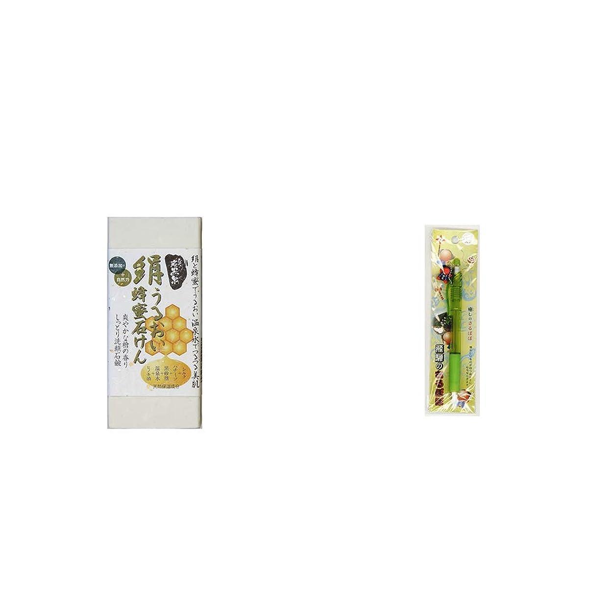 最後に否認する重なる[2点セット] ひのき炭黒泉 絹うるおい蜂蜜石けん(75g×2)?さるぼぼ 癒しシャープペン 【グリーン】
