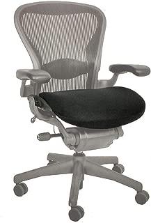 Stratta Mesh-Chair Seat Cushion, Regular/Large 18-1/2