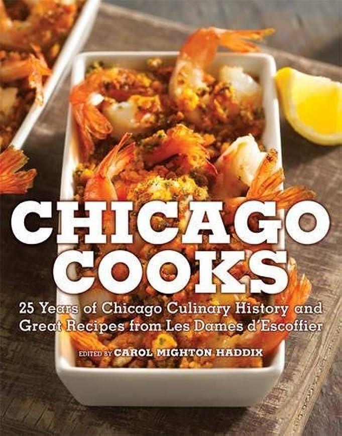 花嫁気をつけて信号Chicago Cooks: 25 Years of Chicago Culinary History and Great Recipes from Les Dames d'Escoffier (English Edition)