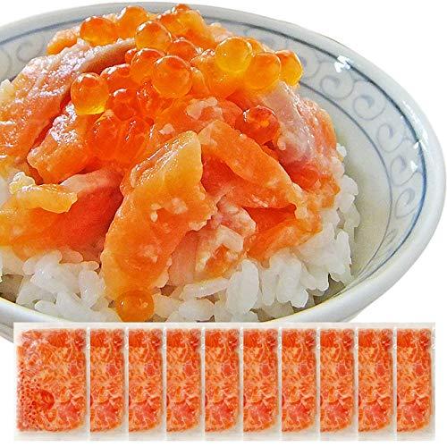 母の日 ギフト イカ屋荘三郎 鮭のルイベ漬 110g × 10袋 お取り寄せ グルメ ヤマキ食品