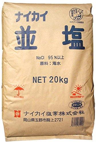 ナイカイ並塩 20kg