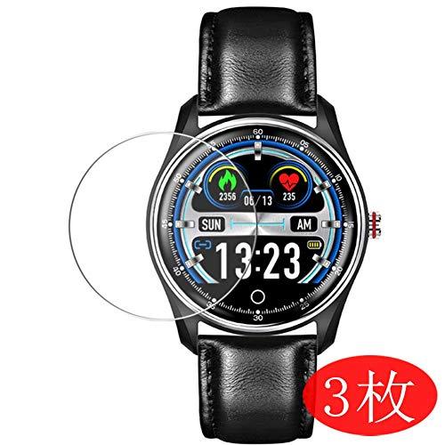 Vaxson 3 Stück Schutzfolie kompatibel mit Smartwatch smart Watch M9 1.22, Displayschutzfolie Bildschirmschutz Blasenfreies TPU Folie [Nicht Panzerglas]