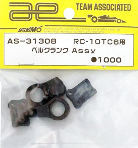 RC-10TC6 f Winkelhebel Assy AS-31308 (Japan Import   Das Paket und das Handbuch werden in Japanisch)
