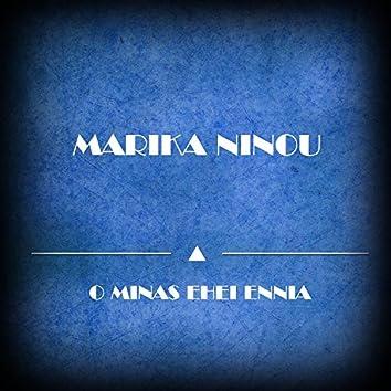 O Minas Ehei Ennia