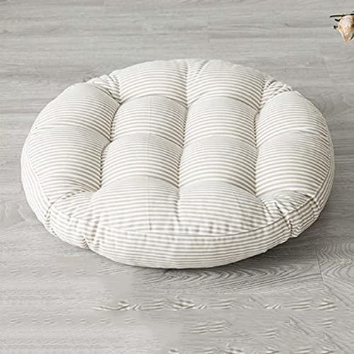 Wicker Seat Cushion Round Stripe Patio Furniture Cushions Indoor Outdoor Not Waterproof, 55cm Soft Comfortable Cotton and Linen Chair Seat Cushions, 11 cm Thickness Brown-Set of 2