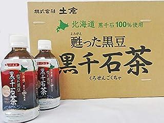 黒千石大豆茶 ペットボトル (350ml) 24本入 北海道産 【出荷元:北海道四季工房】
