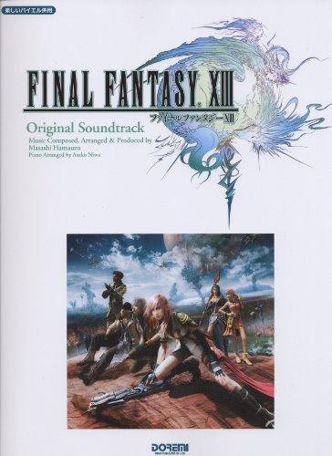 Final Fantasy XIII Original Soundtrack Piano Sheet Music