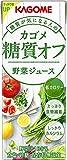 カゴメ野菜ジュース 糖質オフ 200X12