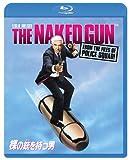 裸の銃を持つ男[Blu-ray/ブルーレイ]