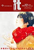 COMIC it vol.12 (it COMICS)