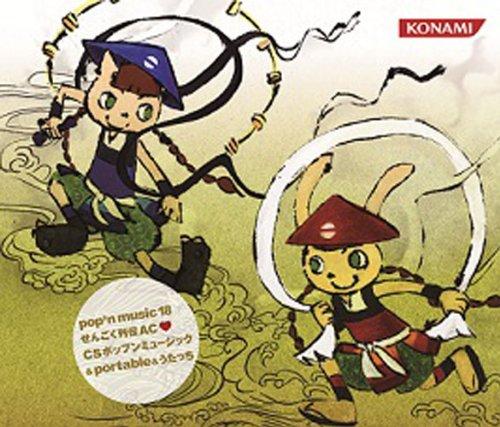 POPN MUSIC 18 SENGOKU RETSUDEN AC CS POPN MUSIC & PORTABLE & UTACCHI(3CD)