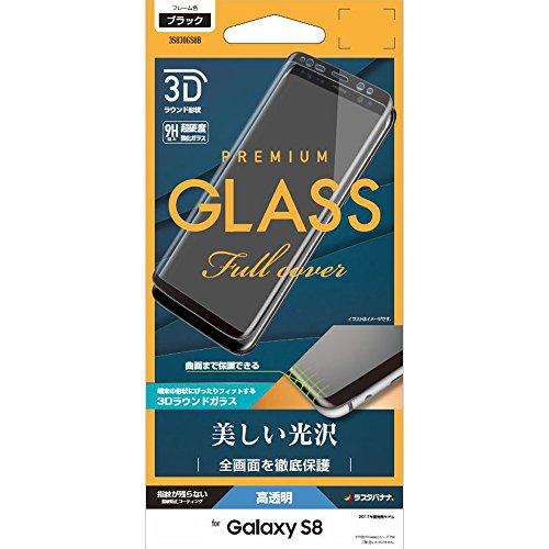 ラスタバナナ Galaxy S8 液晶全面保護フィルム ブラック 3S830GS8B