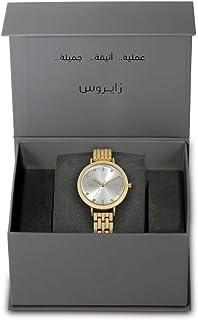 زايروس ساعة رسمية للنساء ، انالوج بعقارب - ZAA041L010111