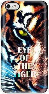 Stylizeddapple Iphone 6/6S Premium Dual Layer Tough Case Cover Matte Finish - Eye Of The Tiger - Multi Color