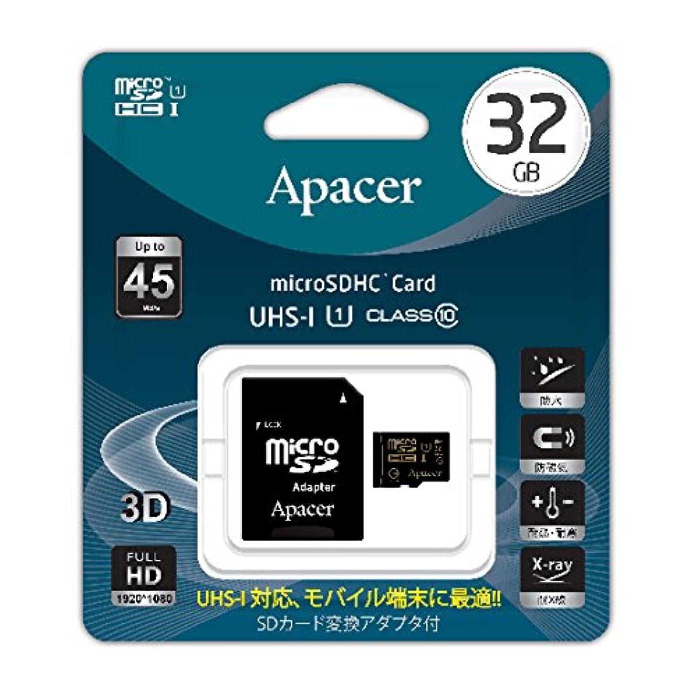 時折信頼セミナーApacer アペイサー AP32GMCSH10U1-J microSDHC UHS-I Class10 32GB 日本アペイサー国内3年保証品