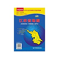 Jiangsu Province Map (1:760000 new series of maps provincial People s Republic of) [paperback]