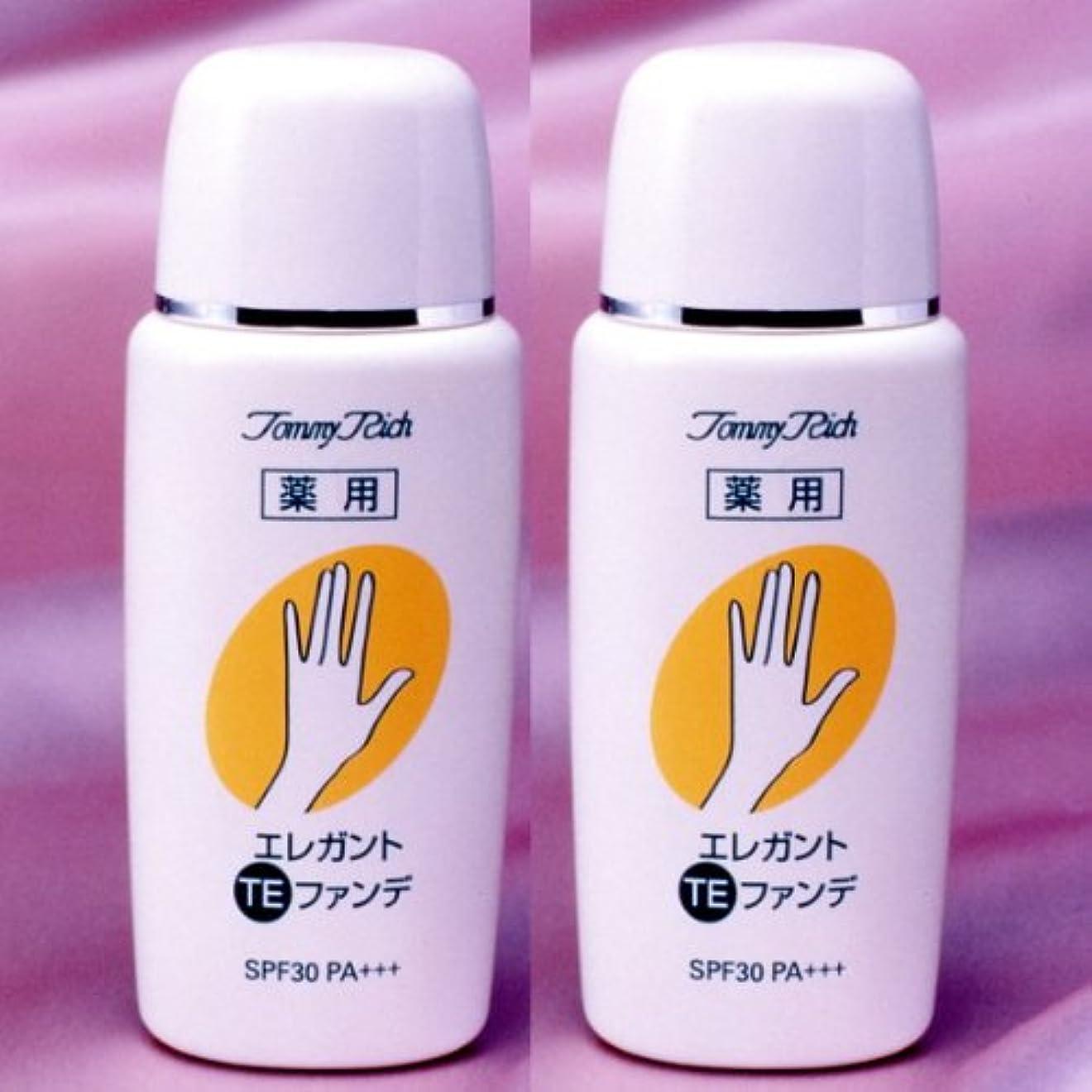シンジケート損失ペンフレンド手や腕のシミや老班をカバーして、白く清潔で美しい手になる!! 「薬用エレガントTEファンデ 2個セット」