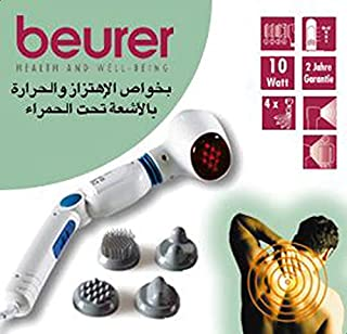 Beurer Infrared Massager with Rotating Head - MG40