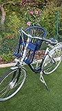 Marcus Kinderfahrradsitz in blau vorn Fahrradsitz Fahrradkorb Lenkerkorb Weidenkorb Weide (Blau ohne Kissen)