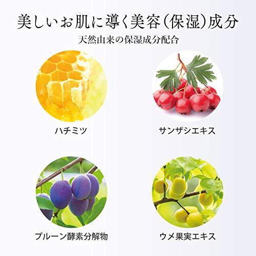 球花(タマハナ)『薬用ホワイトニングハンドセラムN(ラベンダー)』