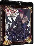 プリンセス・プリンシパル Crown Handler 第1章(特...[Blu-ray/ブルーレイ]