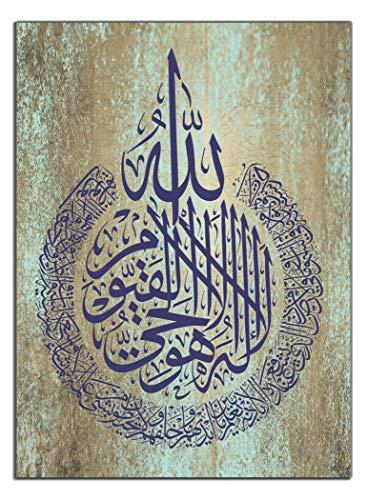 Ayat ul Kursi on Canvas/Islamic Calligraphy/Islamic Wall Art