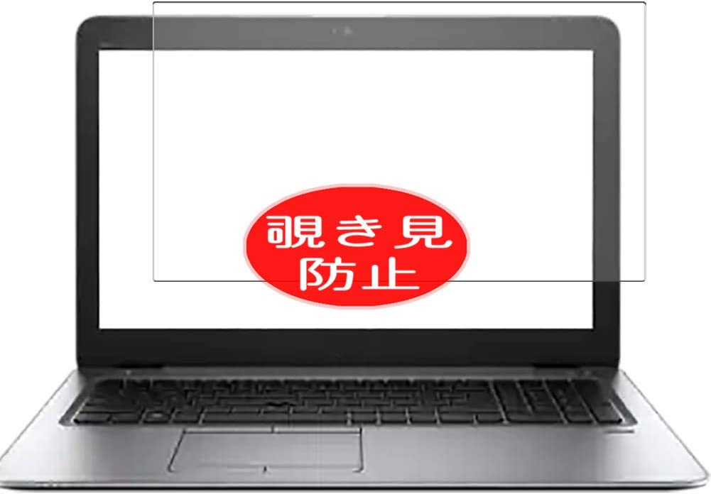 Synvy Privacy Screen Protector Compatible Recommendation HP with 850 EliteBook Our shop most popular