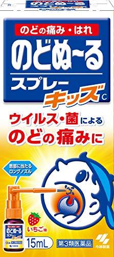 小林製薬『のどぬーるスプレーキッズ』(第3類医薬品)