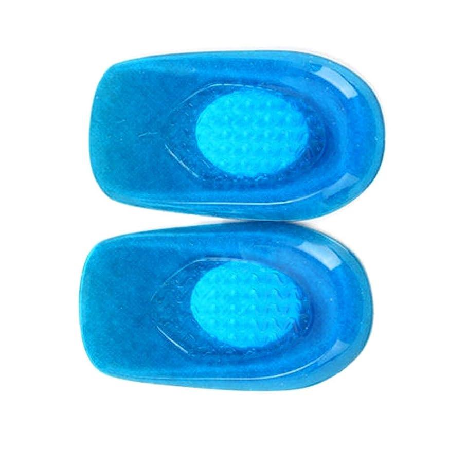 1ペアシリコンジェルインソールが足の痛みプロテクターをサポートし、靴パッドの足のケアをサポート Shangxiangtrade (Color : Men)