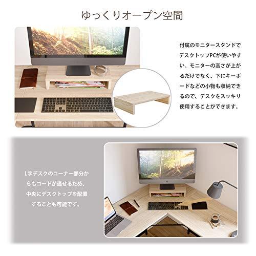 DOMYHOMEパソコンデスクL字デスクオフィスデスクPCデスクデスクL字型ワークデスクシンプルデスクL字型コーナーデスク(オーク)