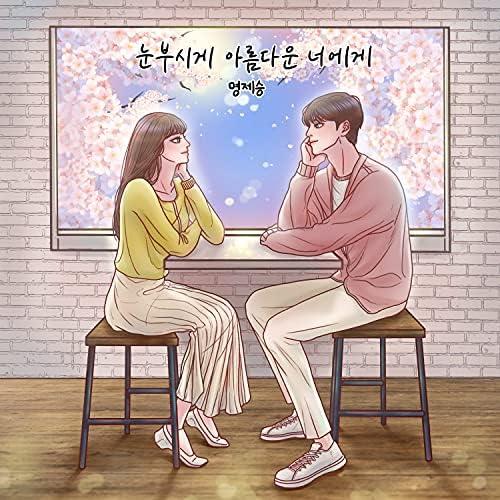 Myeong Jeseung