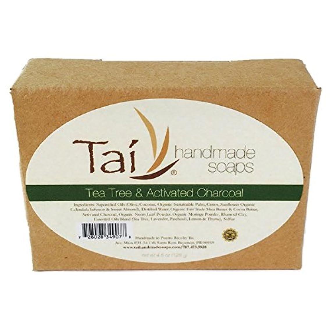 Organic Natural Handmade Soaps - Tea Tree & Activated Charcoal - 4.5 oz Bar