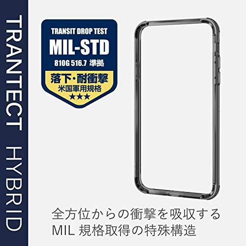 エレコムiPhone11ProMaxケースハイブリッドバンパー耐衝撃+軽量[エアークッションで四隅を保護]ブラックPM-A19DHVBBK