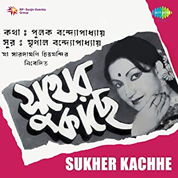 Sukher Kachhe (Original Motion Picture Soundtrack)