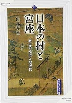 書院 高志 高志書院ホームページ