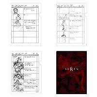 クリアファイル3枚セット 宮田司郎/SIREN