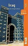 Iraq: The Ancient Sites & Iraqi Kurdistan (TRAVEL GUIDE)