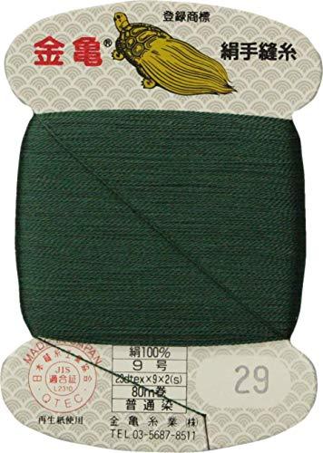 手縫い糸 『絹糸 9号 80m カード巻き 29番色』 金亀糸業