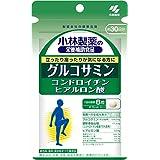小林製薬の栄養補助食品 グルコサミン コンドロイチン ヒアルロン酸 約30日分 240粒