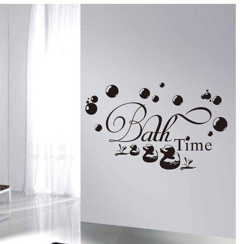qinheny Bath Time Cute Duck Bathroom Wall Sticker for Baby Kids Bathroom Decoration Mural Art Decals Wallpaper Home Decor Stickers 30x50cm
