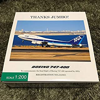 ANA B747 THANKS JUMBO