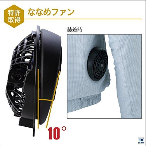 『workTK(ワークティケイ) サンエス(SUN-S) 空調服 ファンセット ss-rd9810h ななめ/ハイパワー/ブラック フリー』の3枚目の画像