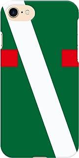 ブレインズ Spray 402LG ハード ケース カバー 勝負服 66 馬 サラブレッド グッズ 競馬 競走馬