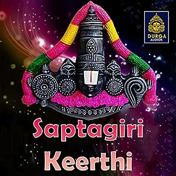Saptagiri Keerthi (Venkateshwara Swamy Songs)